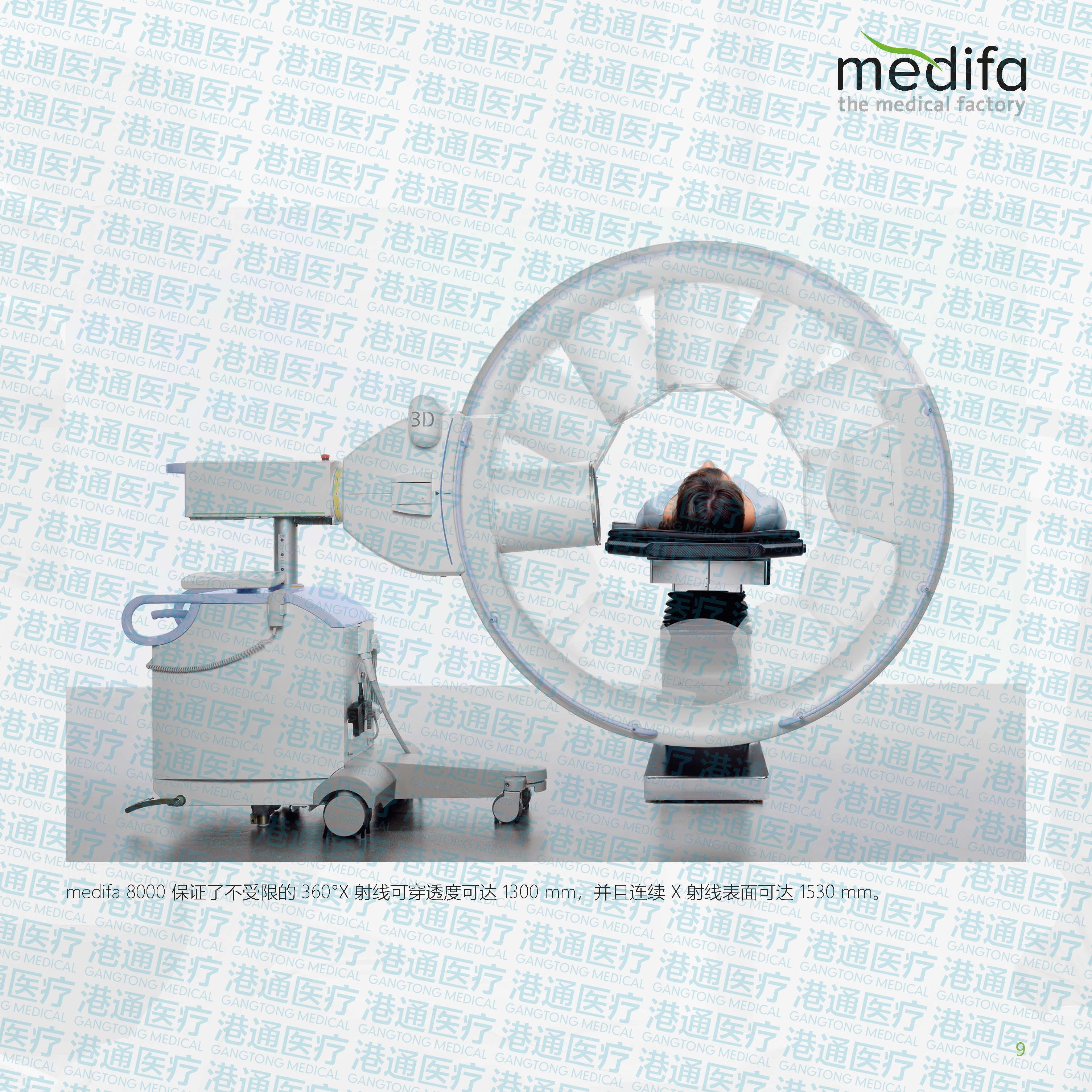 移动X射线手术台